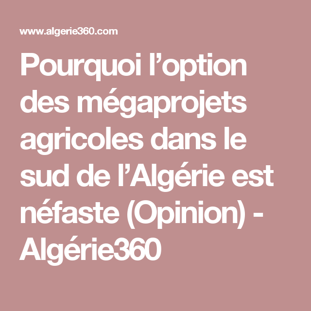 pourquoi option