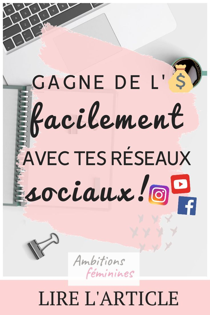 L'affiliation marketing, comment ça marche concrètement ?