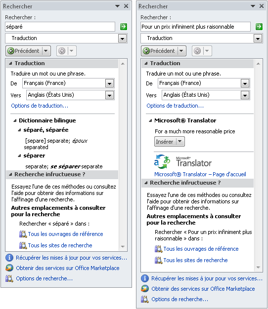 traduction du mot option