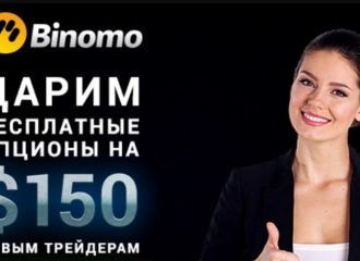 bonus binomo 20 options)