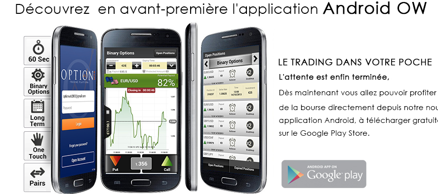 options binaires sur android)