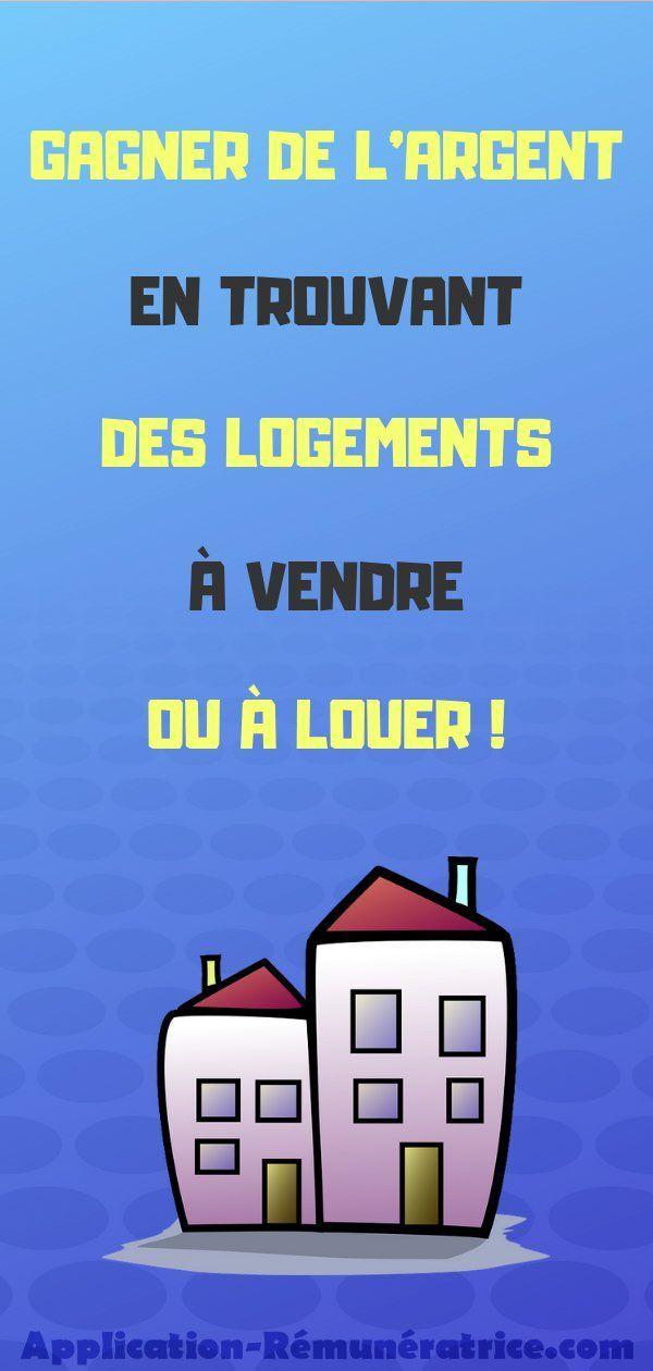 avance rp comment gagner beaucoup dargent