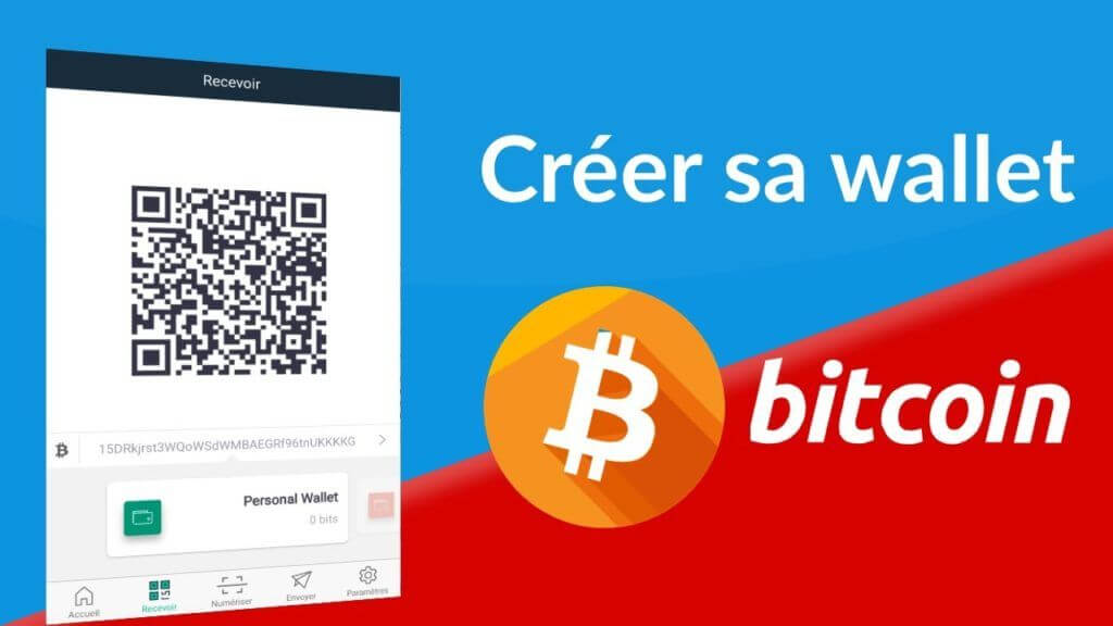 portefeuille bitcoin officiel